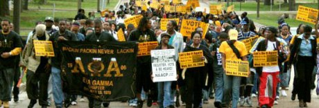 Prairie View Marchers